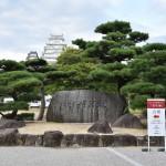 世界遺産 姫路城でのオペラ公演